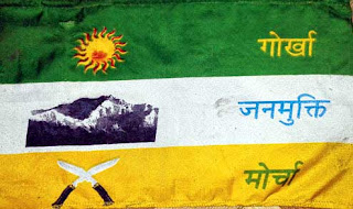 Gorkha Janmukti Morcha old and Original flag