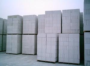 kelebihan-kekurangan-beton-ringan.jpg