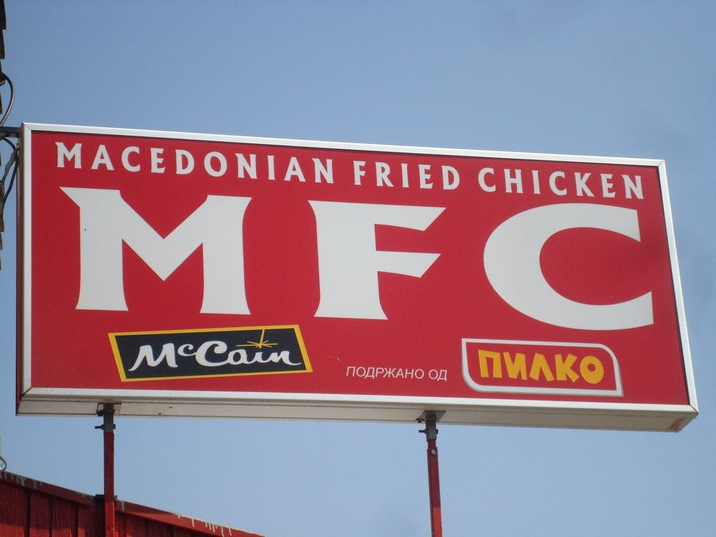 Picture of the Day - Macedonian Fried Chicken