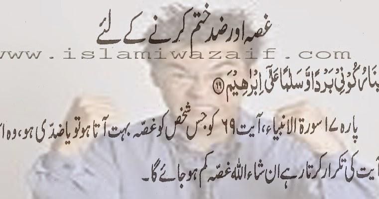 Bhai ki biwi ki choot ka mazahe kuch aur hai - 2 part 4