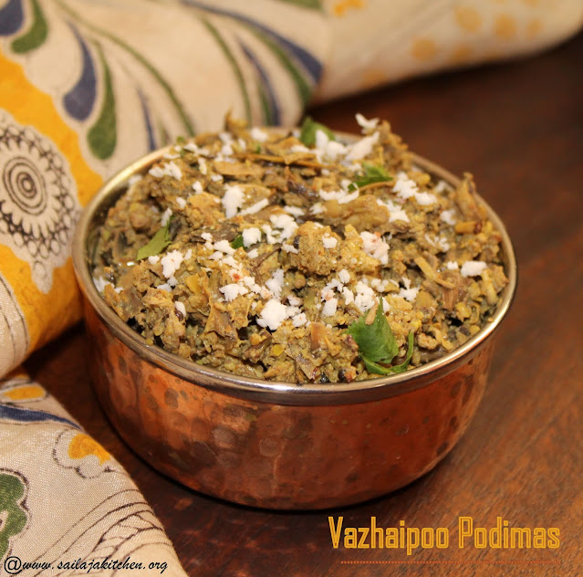 images of Vazhaipoo Podimas Recipe / Valaipoo Podomas /Banana Flower Poriyal / Banana Flower Stir Fry