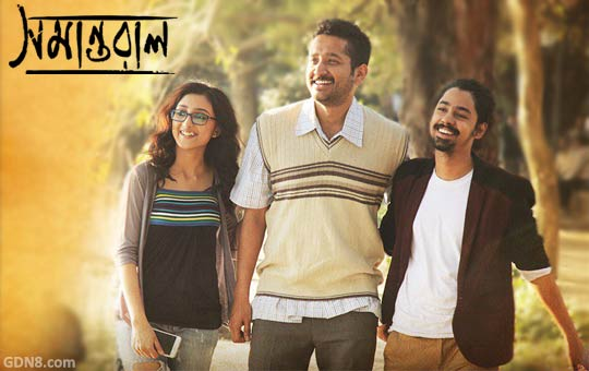 Samantaral Bengali Movie - Parambrata, Riddhi