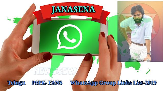 Telugu✡️PSPK- FANS✡️ WhatsApp Group Links List-2019
