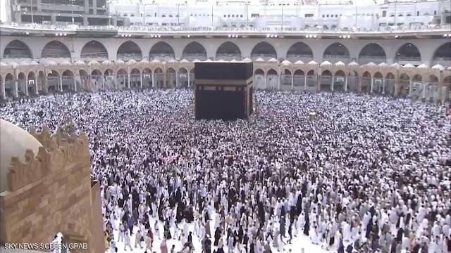 أجازة عيد الأضحي 2018 - 1439 في السعودية - صور تهنئة بمناسبة عيد الأضحي 2018 - رسائل تهنئة بمناسبة عيد الأضحي