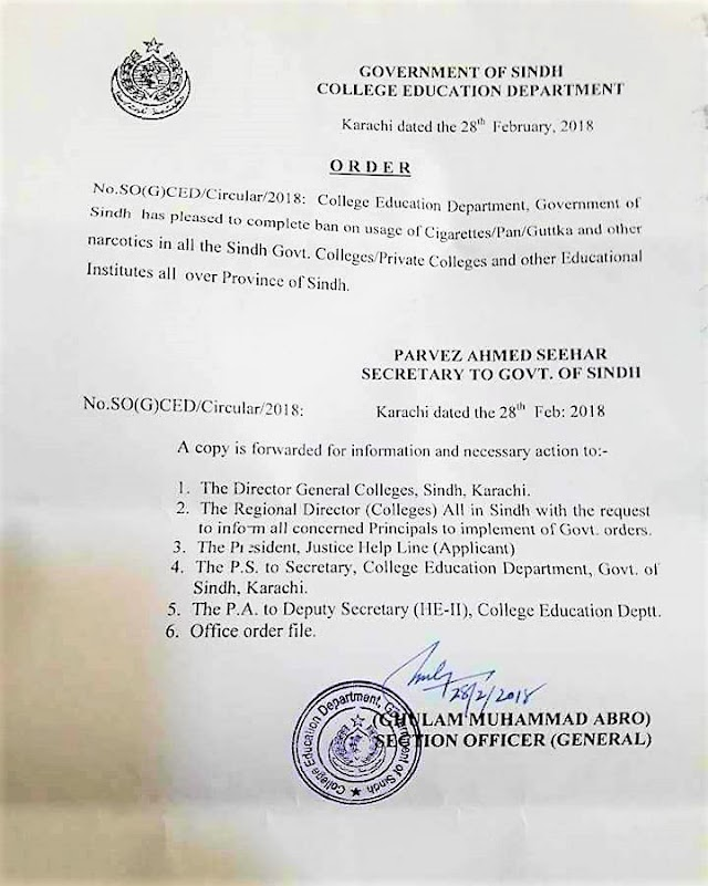 COMPLETE BAN ON USAGE OF CIGARETTES, PAN, GUTTKA AND OTHER NARCOTICS IN EDUCATIONAL INSTITUTIONS