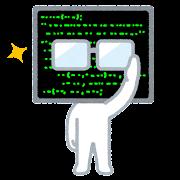 賢いプログラムのキャラクター