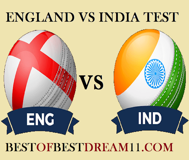 india vs england test match