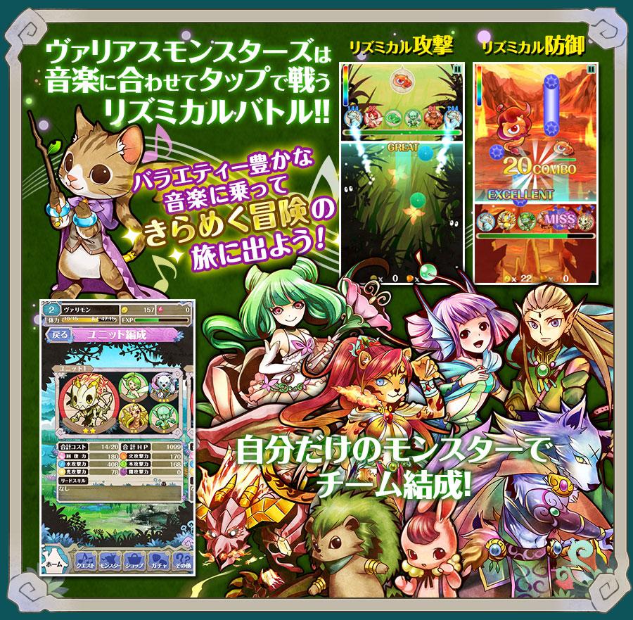 推薦遊戲:節奏RPG遊戲《Various Monsters》跟著音樂戰鬥! ~ 遊戲情報網 GameNews - 事前登錄情報