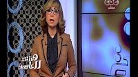 برنامج هنا العاصمه حلقة السبت 10-12-2016 مع لميس الحديدى