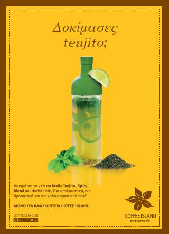 Coffee Island: Νέες δροσιστικές προτάσεις με ποικιλίες τσαγιού
