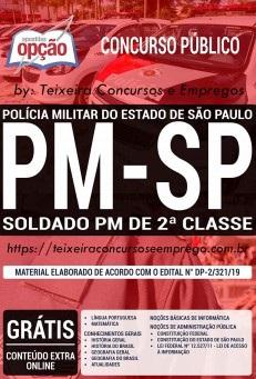 Saiu Edital PMSP 2019 para 2.700 vagas para Soldado