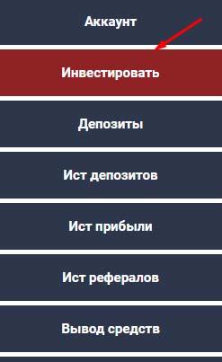 Регистрация в Sport Stake 3