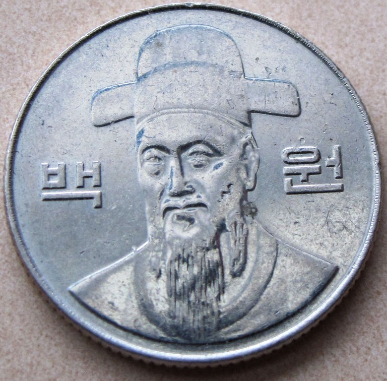 2008 South Korea 100 Won