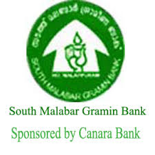 South Malabar Gramin Bank Recruitment