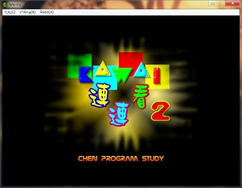 Chen Program Study (ONET) Full Version