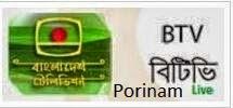 BTV Live Bangladesh Tv live