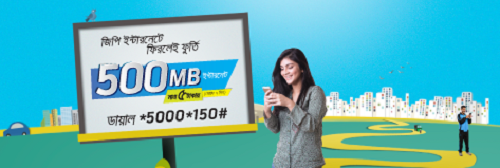 Grameenphone 500 MB internet data at Tk  5 - Bangladesh Mobile Phone