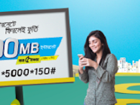 Grameenphone 500 MB internet data at Tk. 5