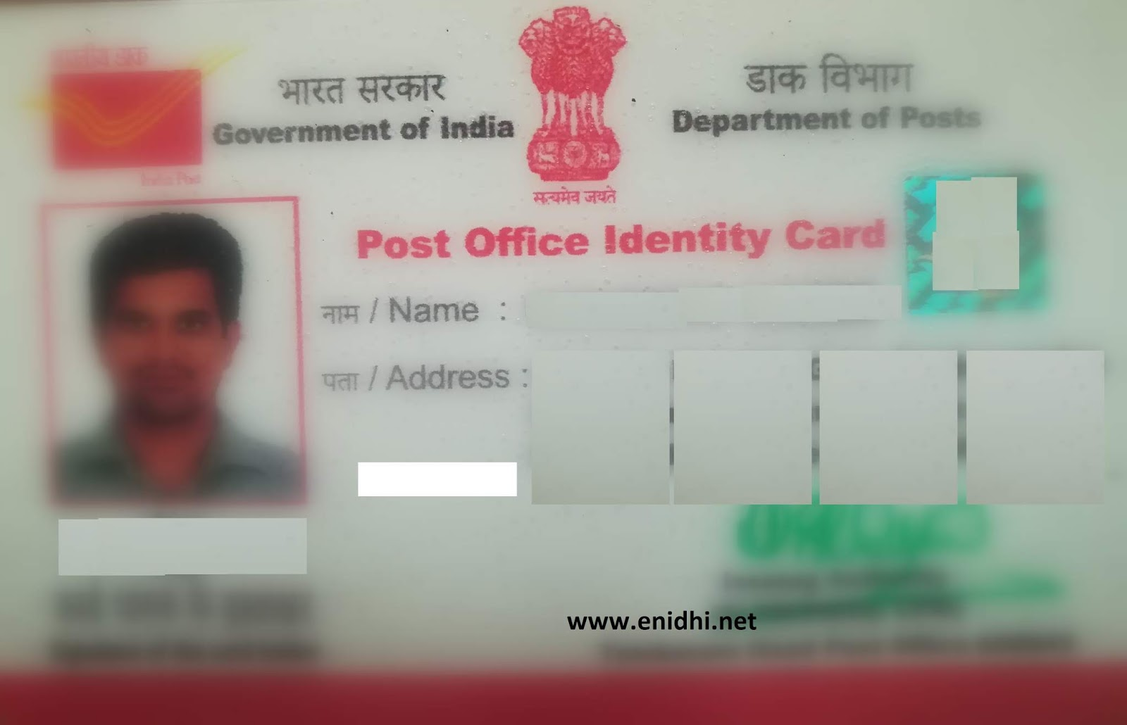 Post Office Address proof card- all you need to know - eNidhi India