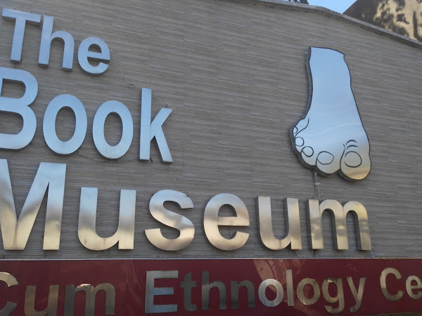 Marikina Tour: The Book Museum