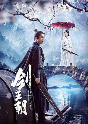 Sword Dynasty 2020, Jian Wang Chao, Synopsis, Cast