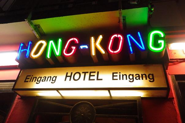 Hong-Kong, Bar, Hotel, Hamburg, Reeperbahn, Kiez