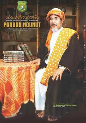 Biografi KH.Ali Shodiq Umman (Pendiri PPHM Ngunut)