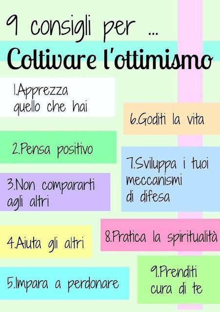 итальянские советы