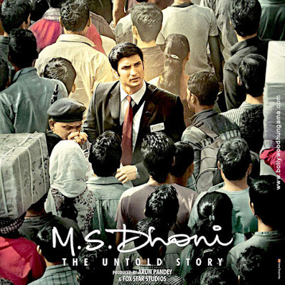 M.S. Dhoni : The Untold Story (2016)