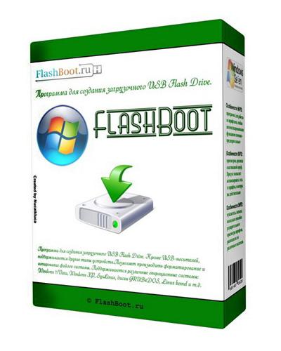 FlashBoot 2 Free Crack