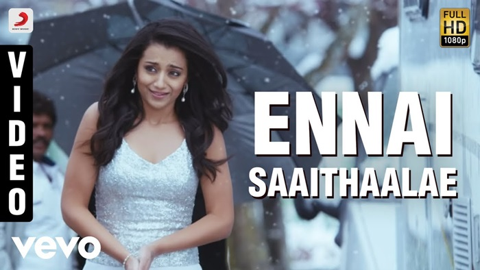 Ennai Saaithaalae Video Song Download Endrendrum Punnagai 2013 Tamil