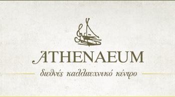 http://www.athenaeum.com.gr/el/cellar/