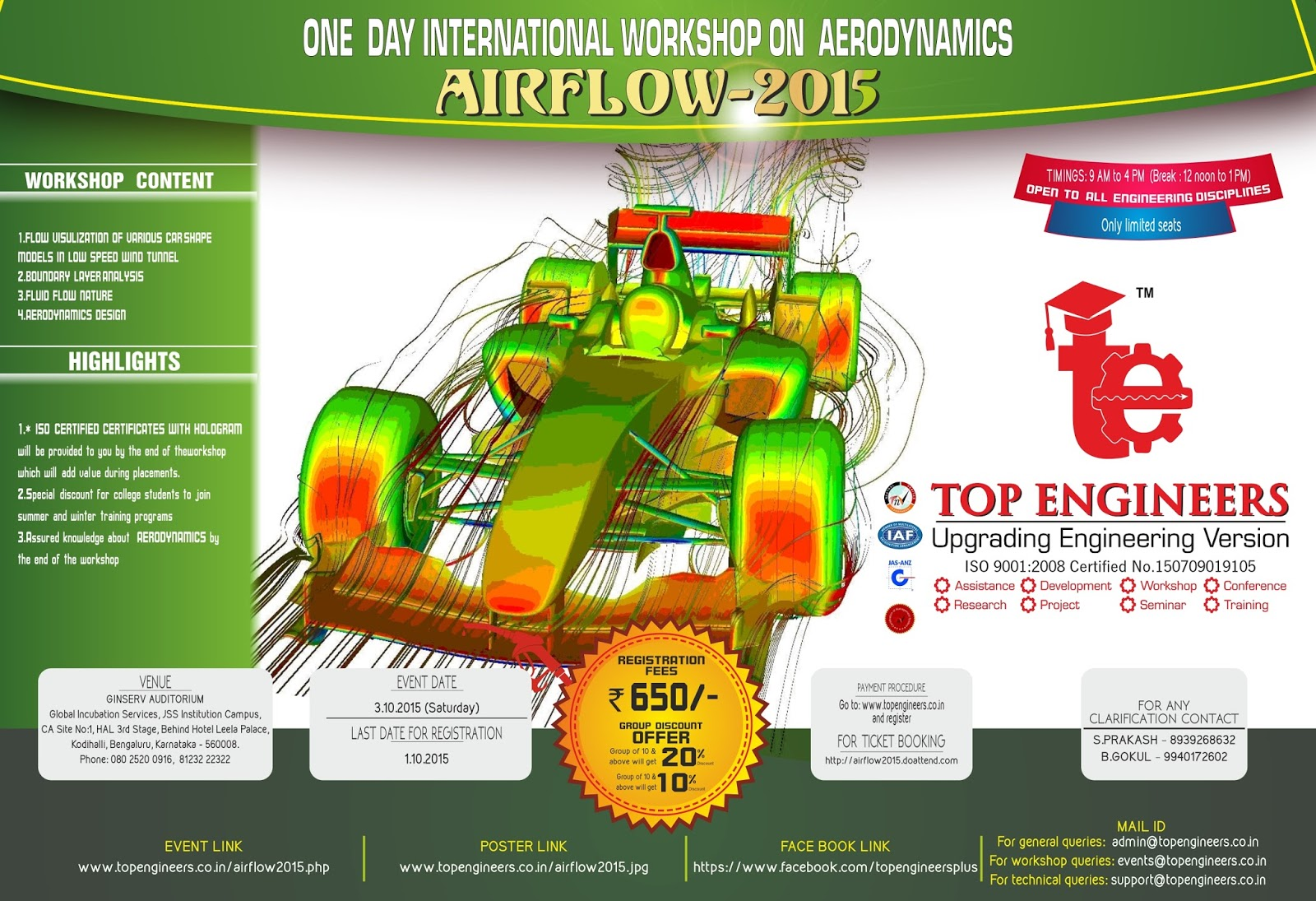 One Day International Workshop on Aerodynamics - Air Flow 2015