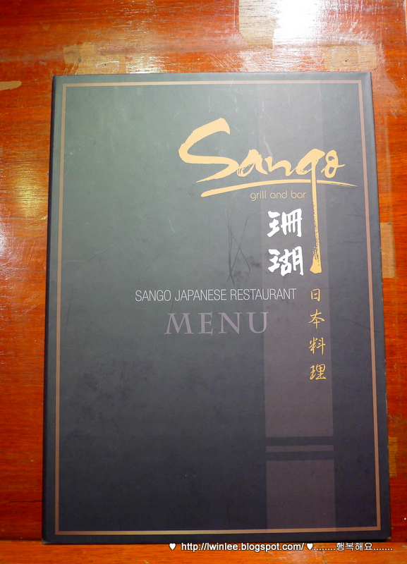 Sango Remained One Of The Best Authentic Anese Restaurants That Have Been Whetting Many Palates Since 1995 Much More With Recently Launched