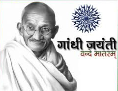 Essay on guru poornima in hindi