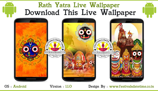 Jagannath Rath Yatra Live Wallpaper Free Download