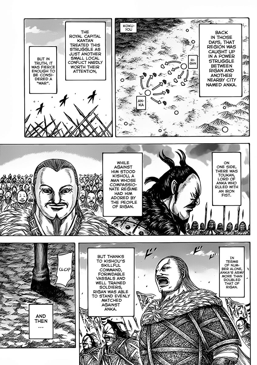 Kingdom - Chapter 467