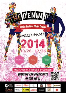 Denim Fashion Photo Contest 2014
