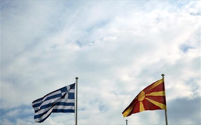 Η συμφωνία για το Σκοπιανό και τα παραμύθια περί ειρήνης στα Βαλκάνια