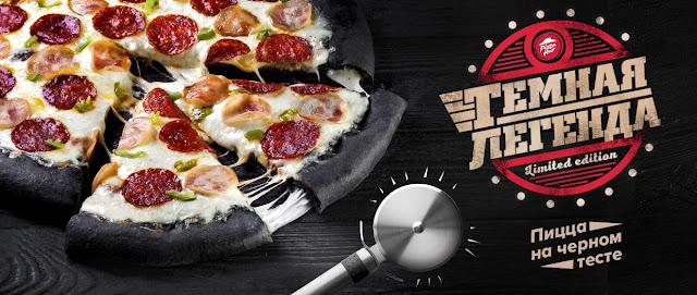 «Тёмная легенда» в Pizza Hut, «Тёмная легенда» в Пицца Хат, Чёрная пицца чёрное тесто тёмная пицца тёмное тесто в Pizza Hut Пицца Хат Россия 2018 состав цена стоимость