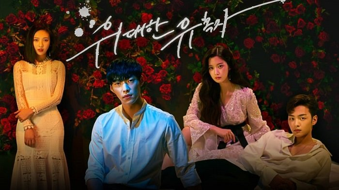 Drama Korea The Great Seducer Subtitle Indonesia