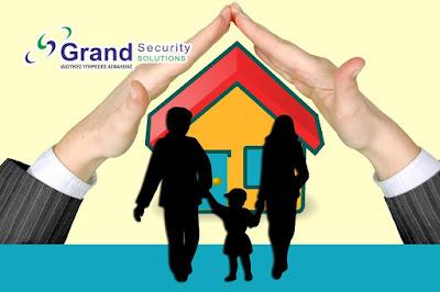 Η εταιρεία Grand Security Solutions ζητά πωλητή