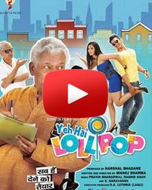 यह है लोल्लिपोप हिंदी फिल्म - Yeh Hai Lollipop Hindi Film, Movie