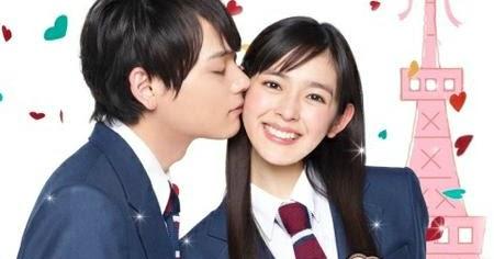Itazura na Kiss: Love in Tokyo: Unleashing Some Feels | the