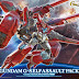 HGRC 1/144 Gundam G-Self Assault Pack - Release Info, Box Art and Official Images
