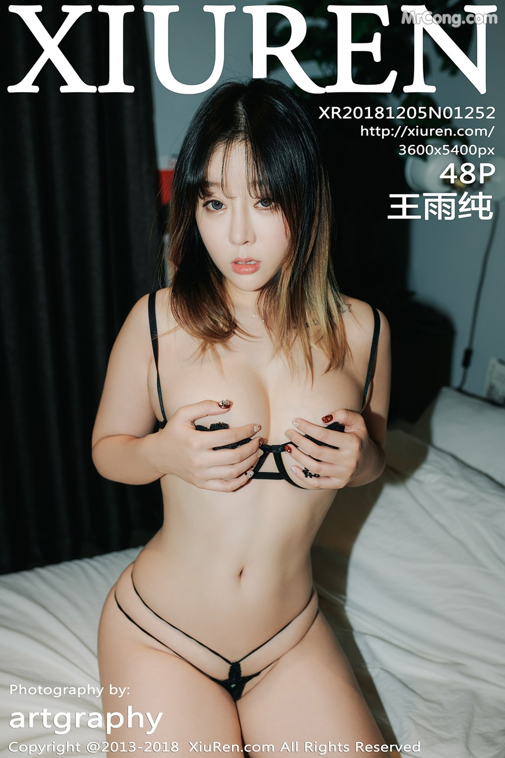 XIUREN No.1252: Người mẫu Wang Yu Chun (王雨纯) (49 ảnh)