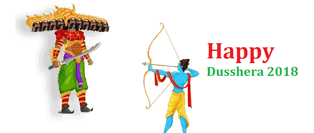 2018 Dussehra Essay in English
