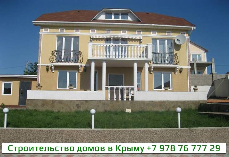 Строительство домов из ракушечника в Крыму