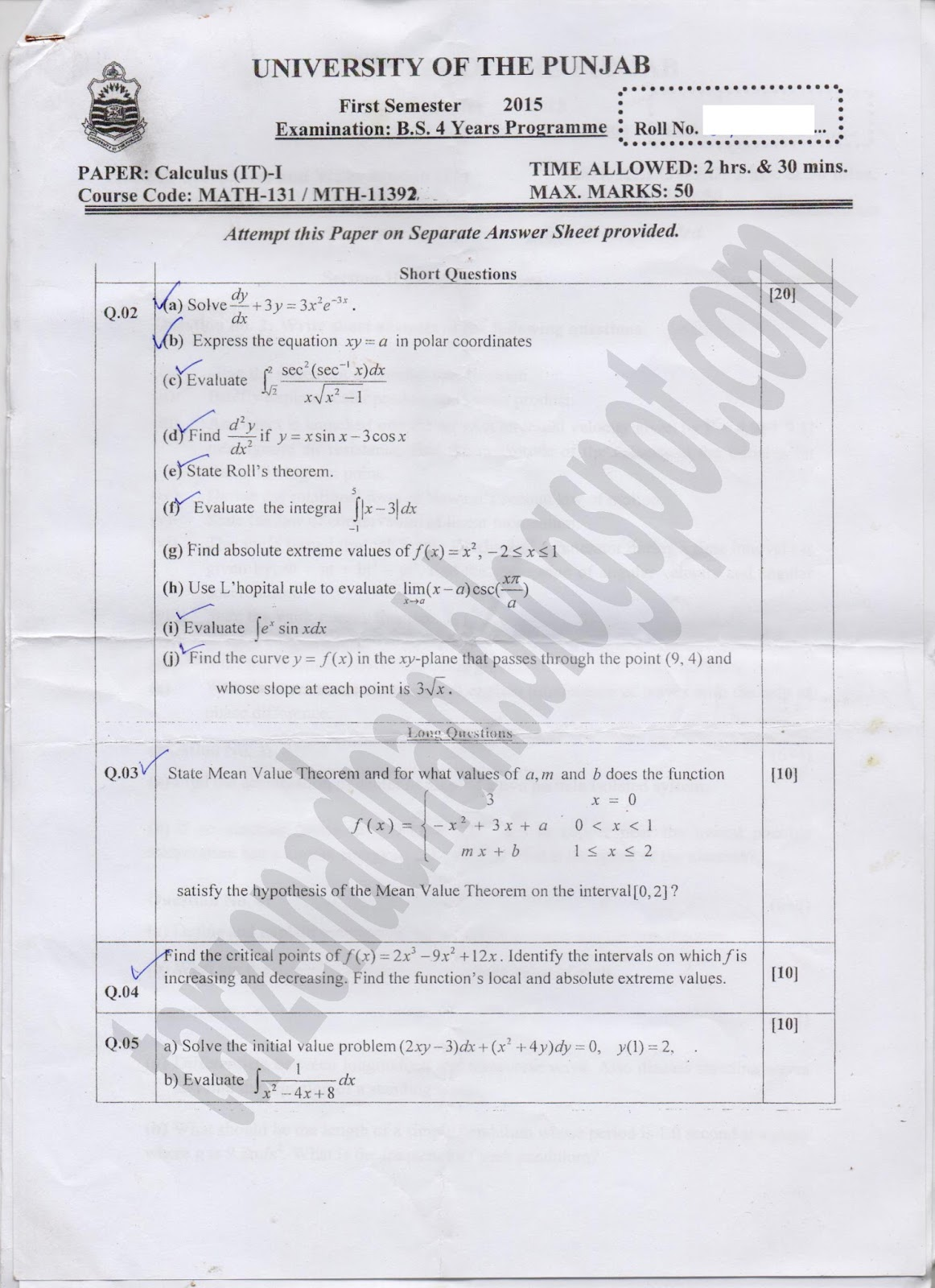 Punjab University MA Private Students - Detail Information