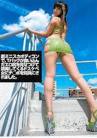 (Re-upload) DIGI-171 超ミニスカボディコンでTバックが食い込んだエロ尻を見せつけて挑発してくるドスケベ女にチ○ポを玩具にされました。